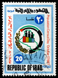 Postage stamp Iraq 1977 Census Emblem