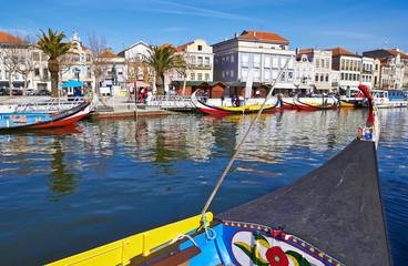 Vouga river, Averiro (Portugal)