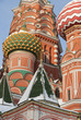 St, Basil Cathedral,Red square, Moscow, Russia