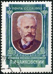 USSR - 1958: shows Pyotr Ilyich Tchaikovsky (1840-1893)