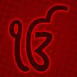 Ek Onkar - Red halftone background