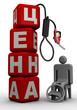 Цена бензина - удавка для автомобилистов