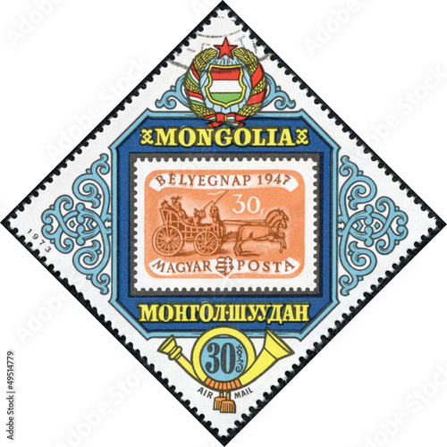 stamp printed by Mongolia, shows Vehicle
