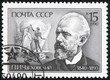 stamp shows a performance of Pyotr Tchaikovsky's opera Iolanta