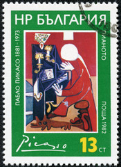 stamp printed in Bulgaria shows image of Picasso's painting