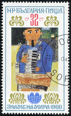 "stamp printed by Bulgaria shows dessins from ""Banner of peace"""