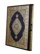 THE HOLY QURAN ISOLATED