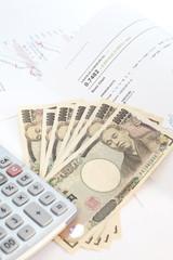 Rate of exchange  , Japanese yen