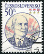 Постер, плакат: CZECHOSLOVAKIA 1983: Soviet Marshal Ivan S Konev 1897 1973