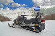 snow mobile greek flag metsovo ski center