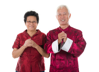 gong xi fa cai senior chinese new year couple