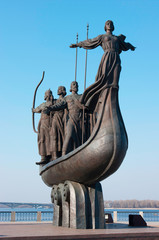 Symbol of Kiev - Kyi, Khoriv, Sheck and sister Lybid