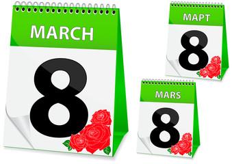 Calendar icon on March 8