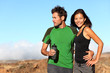 Young multicultural healthy couple in outdoor adventure