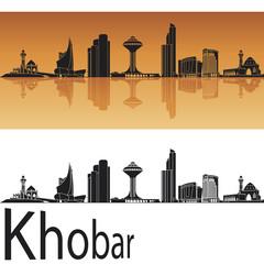 Khobar skyline