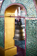Myanmar, the bell of the temple of Buddha