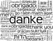 """""""DANKE"""" Karte (Vielen Dank Freundlichkeit Schön Sehr Wortwolke)"""
