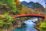 Fototapety Shinkyo Bridge