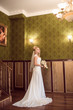 elegant bride in wedding day in beautiful dress
