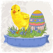 easter template or card with chick and egg