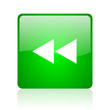 scroll green square web icon on white background