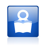 book blue square glossy web icon on white background