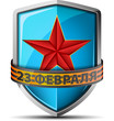 23 february Shield (in Russian)