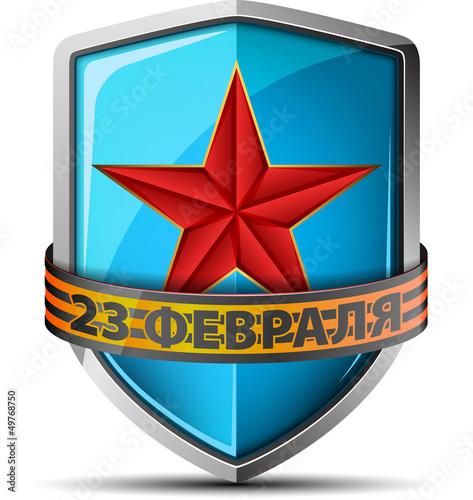 23 february Shield (in Russian)