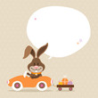 Bunny Car Speech Bubble Beige Dots
