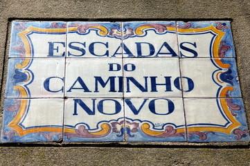 Azulejo street sign in the City of Porto in Portugal