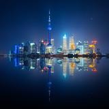 Fototapeta chiński - miasto - Widok Miejski