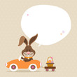 Bunny Car Basket Speech Bubble Beige Dots