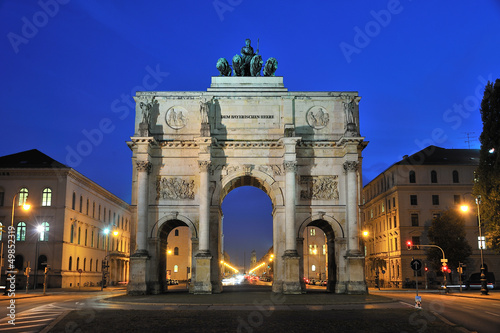 Beleuchtetes Siegestor München