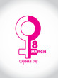 Beautiful design element for women's day