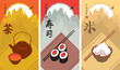three banners with Japanese cuisine amid mountain scenery