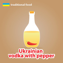 Ukrainian-vodka