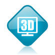 3d display blue square glossy web icon