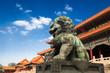 Fototapete Peking - Verboten - Statue
