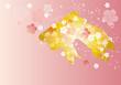 金魚 桜吹雪