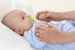 Réconfort du  bébé qui pleure