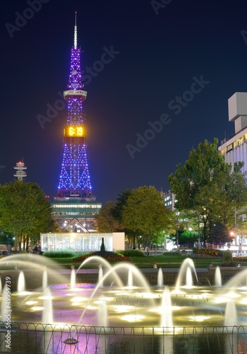 Sapporo, Japan Cityscape at Odori Park