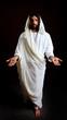 Obrazy na płótnie, fototapety, zdjęcia, fotoobrazy drukowane : Jesus Christ of Nazareth