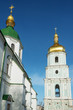 St Sophia cathedral and bell tower in Kiev