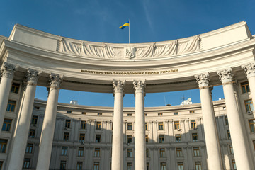The Ministry of Foreign Affairs of Ukraine in Kiev