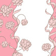 Seamless pattern with abstract flowers.