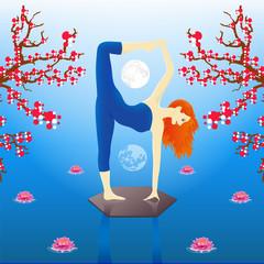 Yoga (Nataradzhasana)