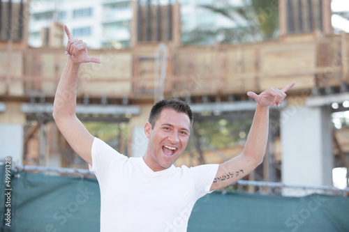Stock image of a joyous man