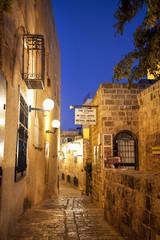 Old Jaffa. Tel Aviv. Israel