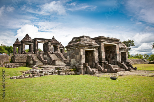 The main gate of Ratu Boko palace , Yogyakarta, Indonesia.