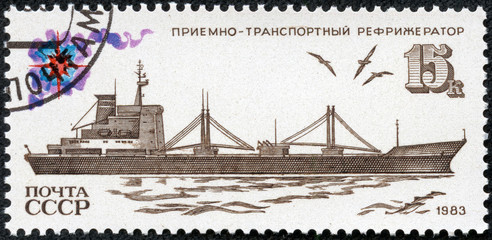 stamp showing the receiving and transport refrigerator